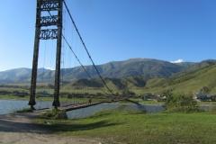 Мост через Катунь, пос. Тюнгур