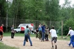 Соревнования по волейболу1
